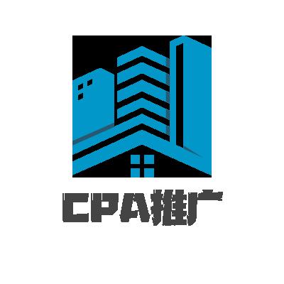 CPA整合推广营销解决方案